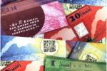Monnaie le Léman
